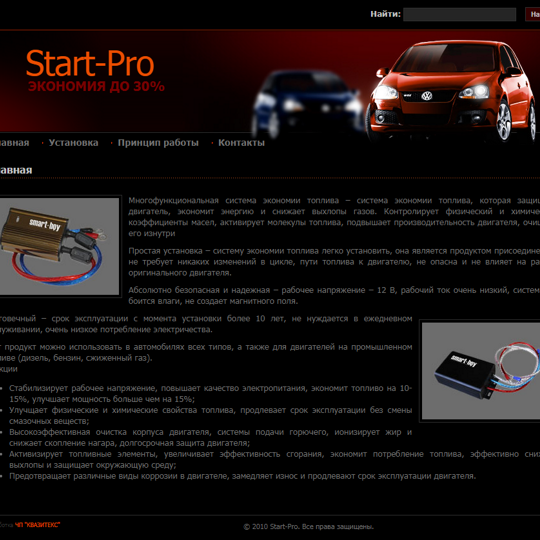 Car parts selling company website